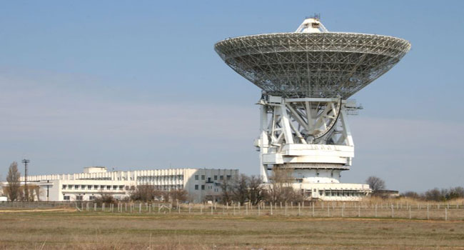 yevpatoria radio telescope